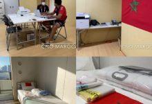 صورة أولمبياد .. إقامة فاخرة للبعثة المغربية بطوكيو
