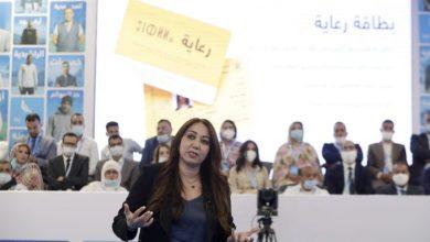صورة انتخاب التجمعية نبيلة الرميلي رئيسة لمجلس جماعة الدار البيضاء